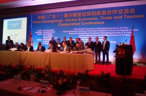 Održana Ekonomsko-trgovinsko-turistička konferencija Srbija-Kina (Guangdong)