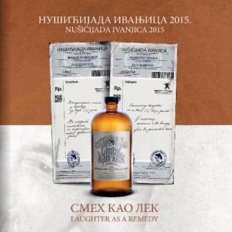 Nagrada Nušićijadi za najoriginalniju turističku publikaciju