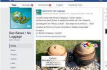 tos-facebook