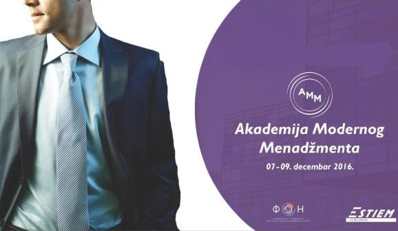 Najava: Akademija Modernog Menadžmenta 2016