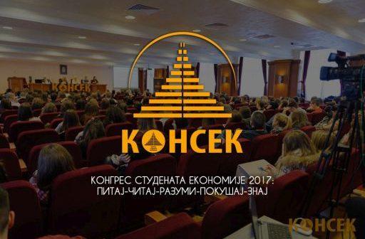 Najava: KONSEK na Zlatiboru od 16. do 20. marta