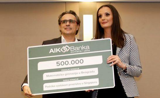 AIK Banka donirala pola miliona dinara Matematičkoj gimnaziji