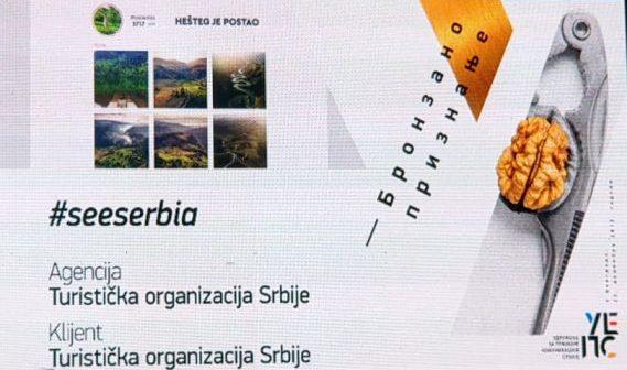 TOS-u priznanje za promociju srpske kreativnosti u inostranstvu