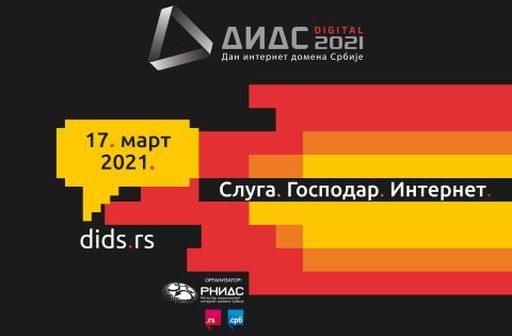 Najava: DIDS 2021 Digital
