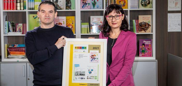 "Srpski ""Digitalni svet"" najbolji evropski udžbenik za prvake"