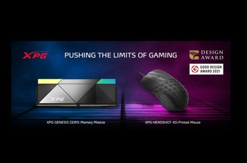 Miš XPG HEADSHOT i DDR5 memorija GENESIS osvojili su prestižnu nagradu Good Design Award